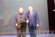 95 лет Артинскому району